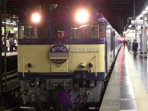 Cimg8972