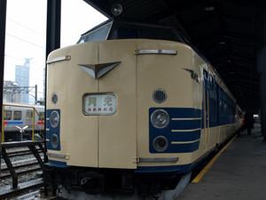 P1294620